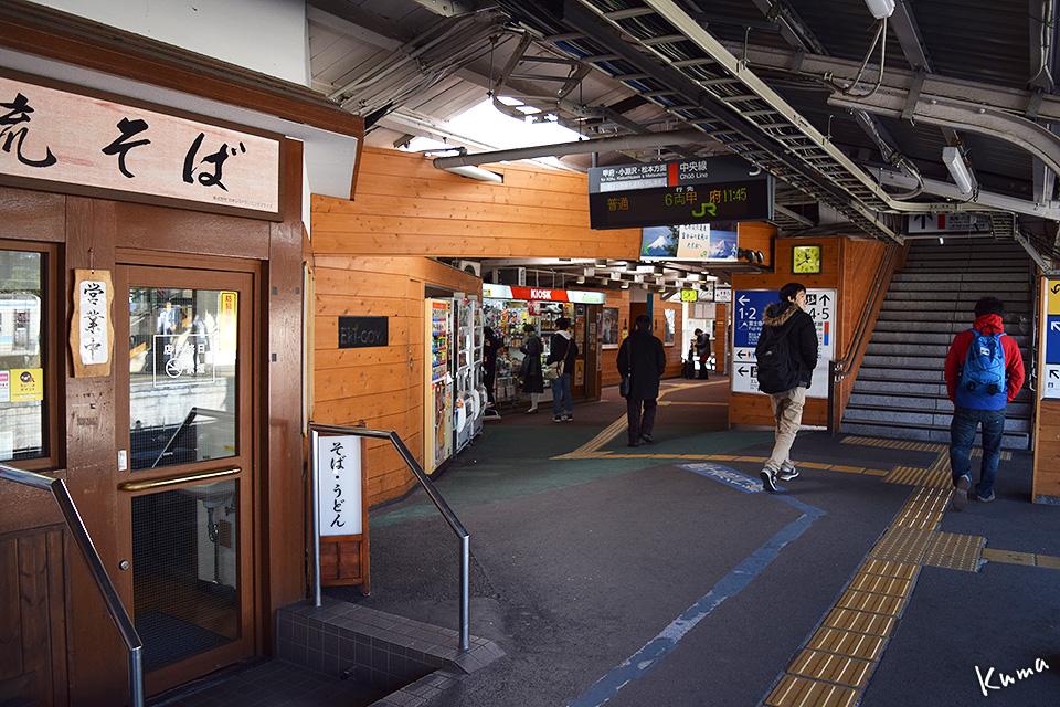 http://kumapapa.jp/blog/wp-content/uploads/2016/01/16012505.jpg